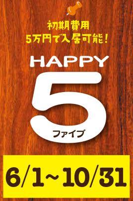 ハッピー5