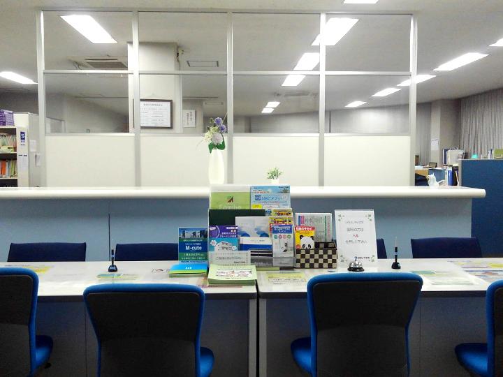 MBC不動産管理センター