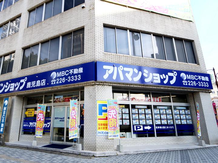 鹿児島店-店舗外観
