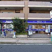 鹿児島中央駅西口店