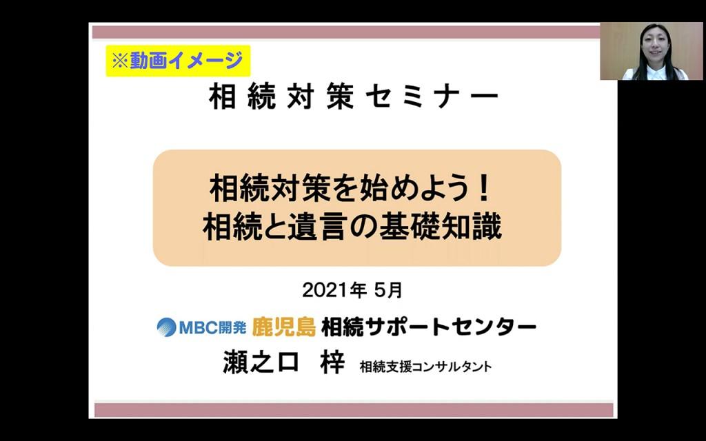 スクリーンショット 2021-04-27 9.24.56のコピー